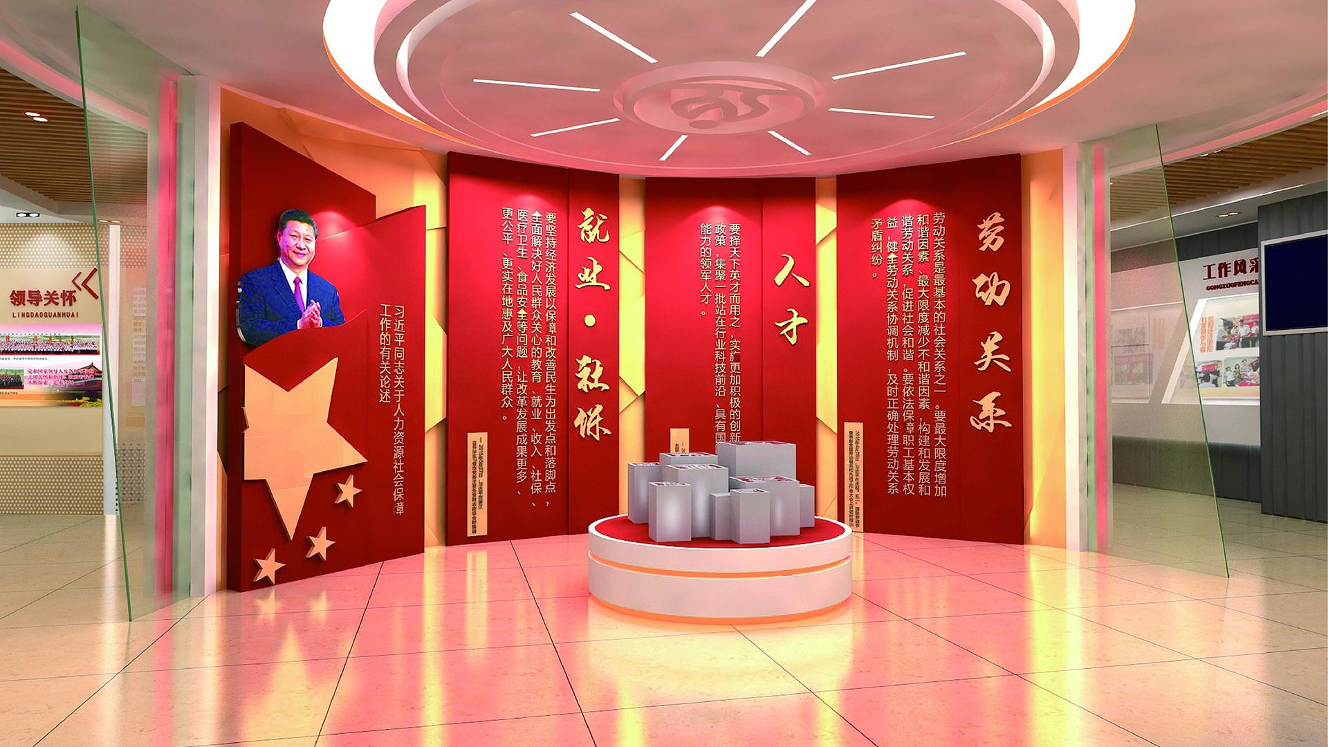 西安国税智慧党建馆