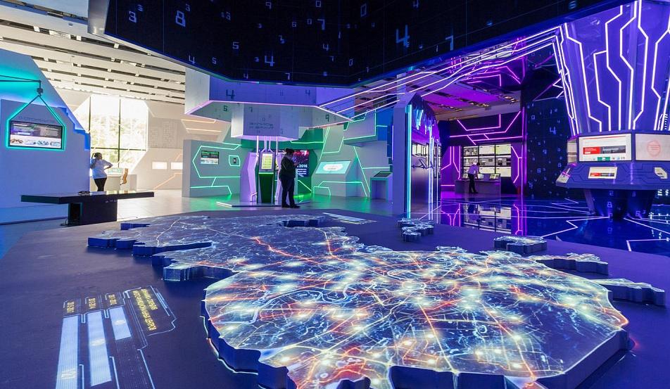 高科技互动体验馆