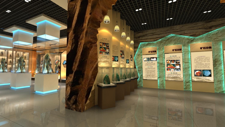珠宝学院矿产展示馆